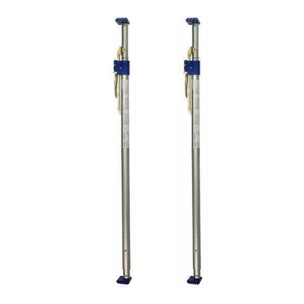 Lot de 2 Barres d'arrimage à patins L=1600 à 2280mm